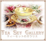 Tea Set Galley